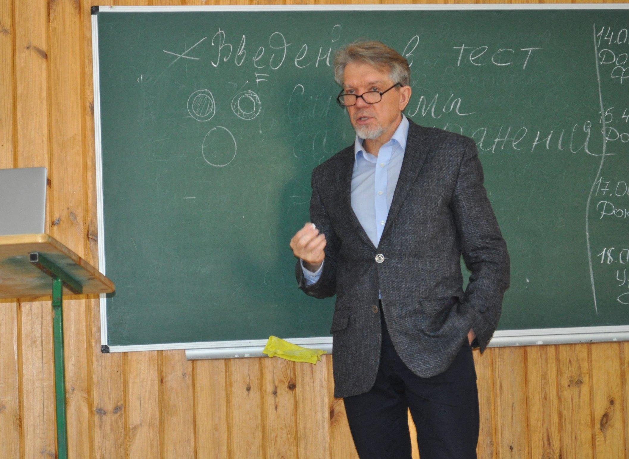 Светоч хиромантии - Владимир Васильевич Финогеев